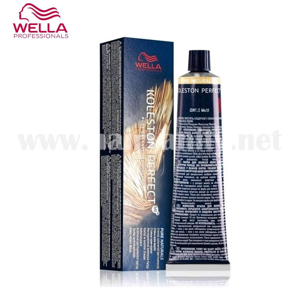 Wella Koleston Perfect ME+ 5/37 Tintura ( Castano Chiaro Sabbia ) 60 ml